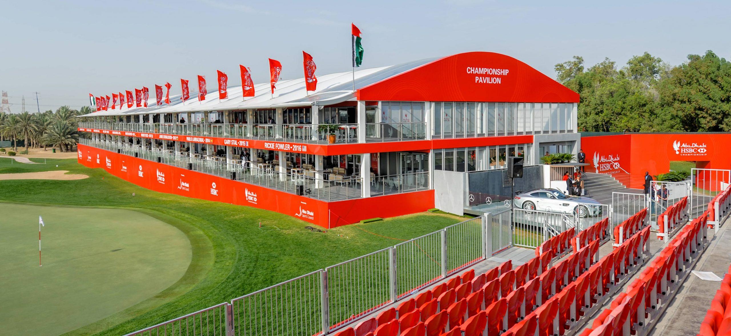 Champion pavilion