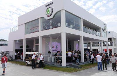 Skoda Showroom